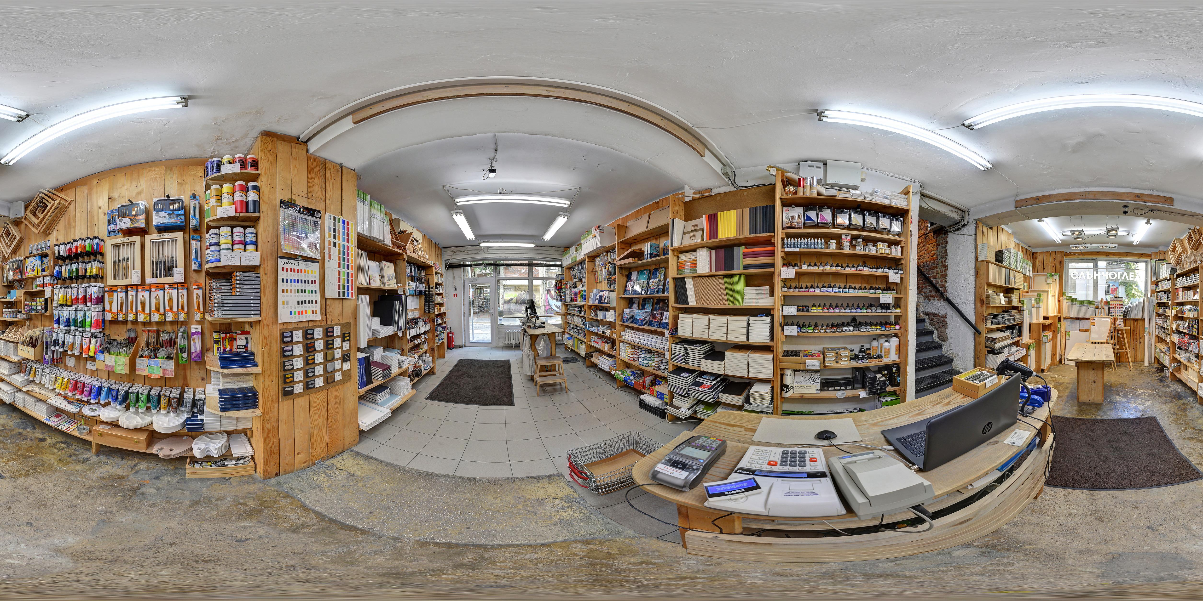 """Магазин за художнически материали """"Слънчоглед"""""""